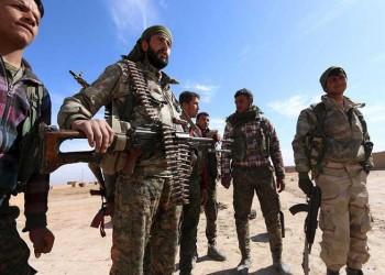 موسكو: أمريكا تدرب معارضة مسلحة بسوريا لإفشال السلام