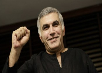 مركز حقوقي بحريني يطالب بالإفراج الفوري عن «نبيل رجب»