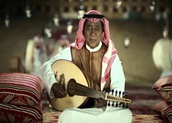حفل غنائي جديد في مركز الملك فهد بالرياض