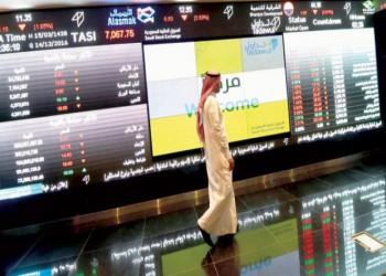 البورصة السعودية تواصل الهبوط لليوم الثالث على التوالي