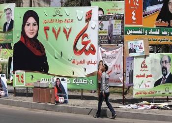 السعودية تماطل في دفع تعهداتها المالية للعراق ترقبا للانتخابات
