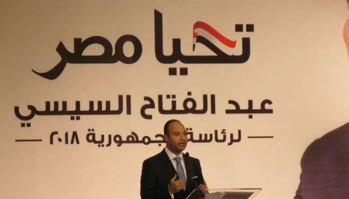 حملة «السيسي»: ما حدث لـ«عنان» إجراءات قانونية تطبق على المخالفين