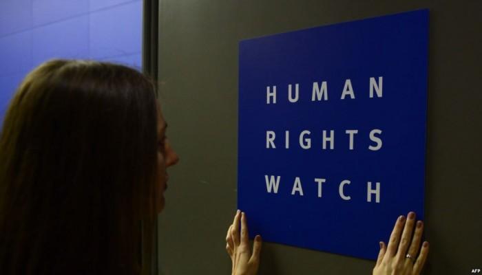 برلماني مصري يعتزم مقاضاة رايتس ووتش دوليا