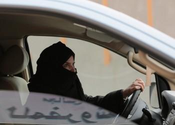 رفع حظر القيادة عن النساء..  قليل من الحقوق وكثير من الضجة