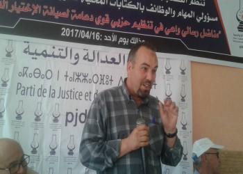 برلماني مغربي: السعودية تستفز الحجاج وتهينهم .. والمملكة ترد