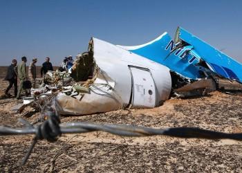روسيا تنتظر ردا مصريا على بروتوكول أمن المطارات لعودة السياحة