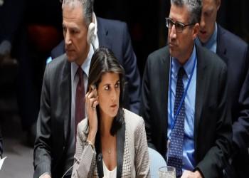 مبادرة كويتية وراء إفشال تمرير إدانة حماس بالأمم المتحدة