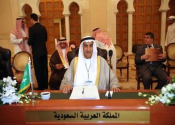 عن إقالة محافظي البنوك المركزية العربية