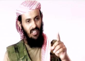 أمريكا تضاعف المكافأة مقابل معلومات عن زعيم القاعدة باليمن