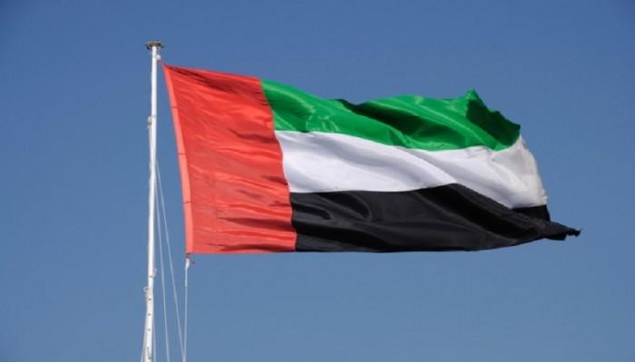 الإمارات تستنكر إدراجها بقائمة الاتحاد الأوروبي السوداء للملاذات الضريبية