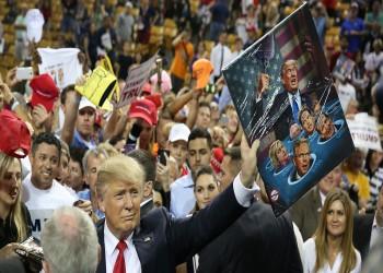 «ترامب» وإحياء الاستثناء الأمريكي