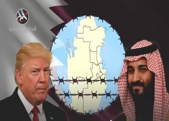 «القدس العربي»: الدور الأمريكي الملتبس من حصار الدول الأربع لقطر