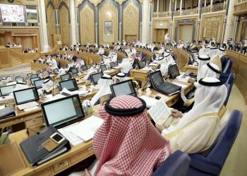 «الشورى السعودي» يوصي بوضع آلية لتقبيل «الحجر الأسود»