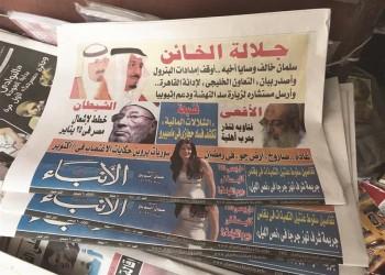 مصر والسعودية .. كيف تبدّلت الأحوال؟