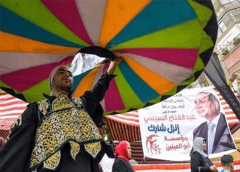 «لا».. حدث الانتخابات الرئاسية في مصر