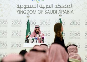 السعودية.. التقشف الحكومي والأزمة الخليجية يعصفان بالقطاع الخاص