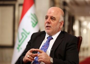 «العبادي»: كل الحدود العراقية يجب أن تخضع لسيطرة الحكومة