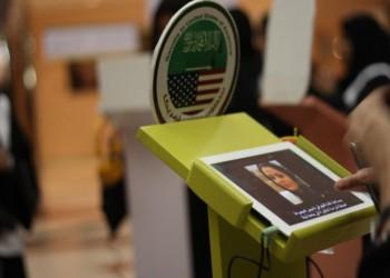 إلغاء 50 تأشيرة مبتعث سعودي لأمريكا بسبب مخالفات