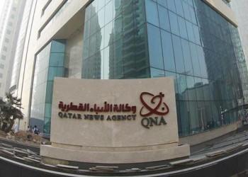 «كوارتز» تكشف تفاصيل جديدة حول تورط الإمارات في اختراق «قنا»