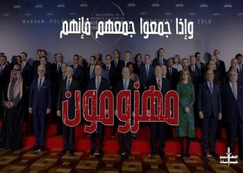 التطبيع خيانة.. حملة عربية ضد التقارب العربي الإسرائيلي