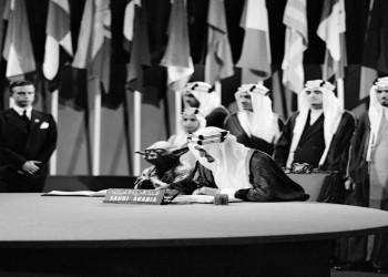 بعد فضيحة «يودا».. التعليم السعودية تعفي وكيل الوزارة للمناهج