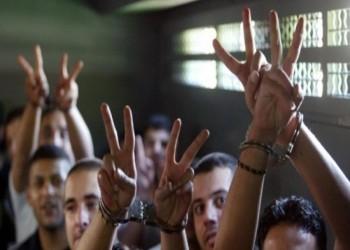 مشروع قانون إسرائيلي يقضي بحرمان أسرى حماس من الزيارة
