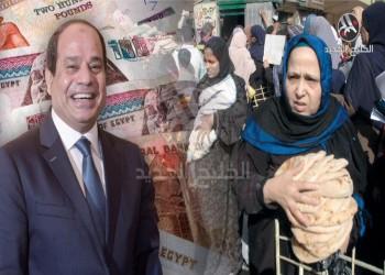 «الأسعار مشتعلة والحياة غالية».. لسان حال المصريين بعهد «السيسي»