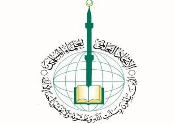 «كبار العلماء» السعودية: «علماء المسلمين» متحزب لا يمت للعلم