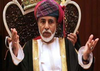 """""""ستراتفور"""": هل تستطيع الإمارات والسعودية كسر الحياد العماني؟"""