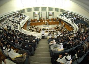 انتخابات الكويت وعقدة الإصلاح الاقتصادي