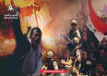 لماذا تأخرت الديمقراطية العربية؟