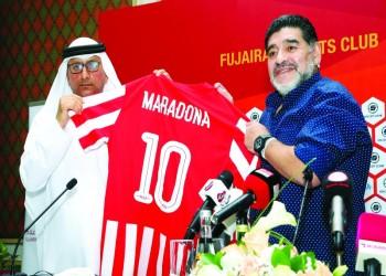 «مارادونا» ينتقم من الفجيرة الإماراتي على طريقته