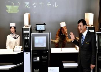 أول فندق بالعالم يعمل بالروبوتات يسرح العشرات منهم