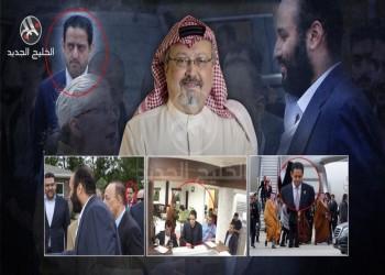 بيوم اغتيال خاشقجي.. القحطاني نقل اتصالات مطرب لشخص بجواره