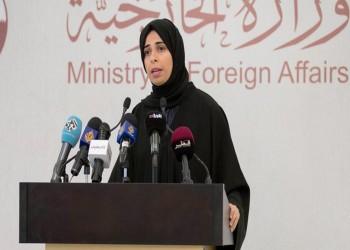 قطر: تلقينا دعوة لحضور القمة العربية.. وسنشارك فيها