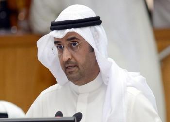 «المالية» الكويتية: النظرة المستقبلية للموجودات النقدية غير إيجابية