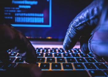 البحرين تدرس إنشاء مركز وطني للأمن الإلكتروني