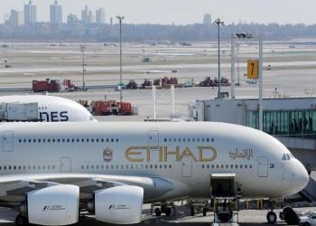 الاتحاد الإماراتية تخطط لتسريح 50 طيارا بنهاية يناير