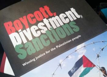 منظمة الفلاحين الهندية تنضم لحركة المقاطعة الدولية لـ(إسرائيل)