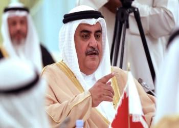 وزير الخارجية البحريني: السفارة الأمريكية ليست في القدس الشرقية