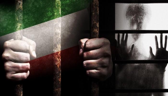 تقرير: سجن «الرزين» الإماراتي الأسوأ عربيا