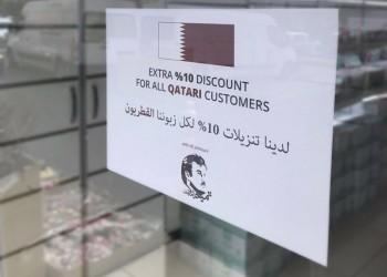 خصومات خاصة 10%.. المحلات التركية تشكر القطريين بطريقتها