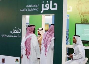 109 ملايين دولار لدعم الباحثين عن عمل في السعودية