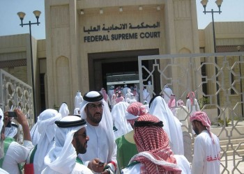 الإمارات.. السجن المؤبد لزوج «شبح الريم» في قضية «أمير داعش»