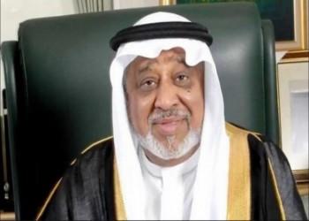 إثيوبيا: نتابع أنباء توقيف السعودية لرجل الأعمال «العمودي»