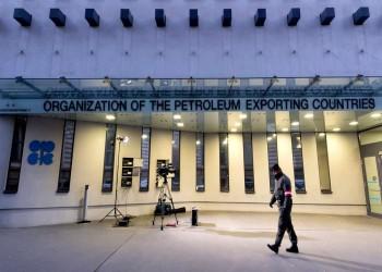 ستراتفور: منتجو النفط يستعدون لعصر جديد من انخفاض الأسعار