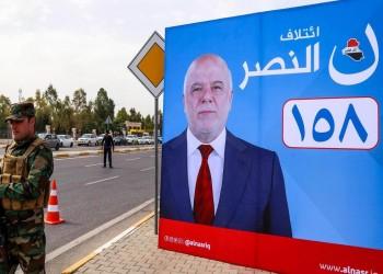 ما بعد الانتخابات.. سيناريوهات التحالف لتشكيل الحكومة العراقية