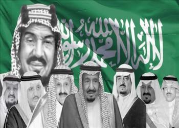 شجرة العائلة المالكة السعودية