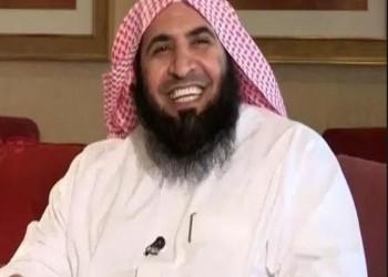 داعية سعودي: «عيد الحب» مناسبة اجتماعية وليس محرما شرعا