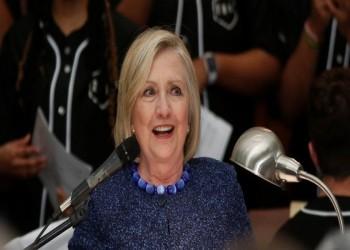 هيلاري كلينتون: لن أترشح لانتخابات الرئاسة الأمريكية